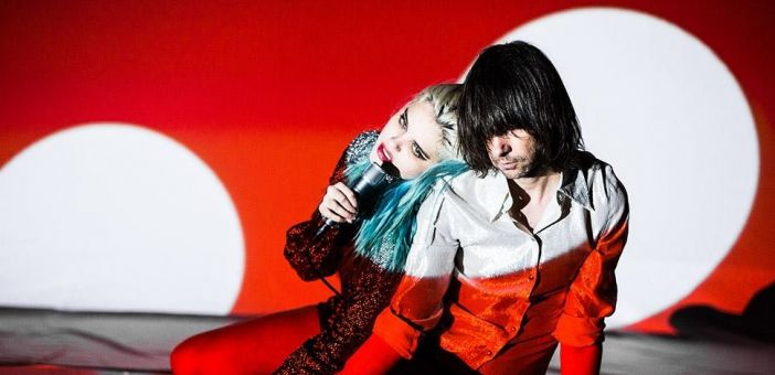 Primal Scream 'Chaosmosis' review