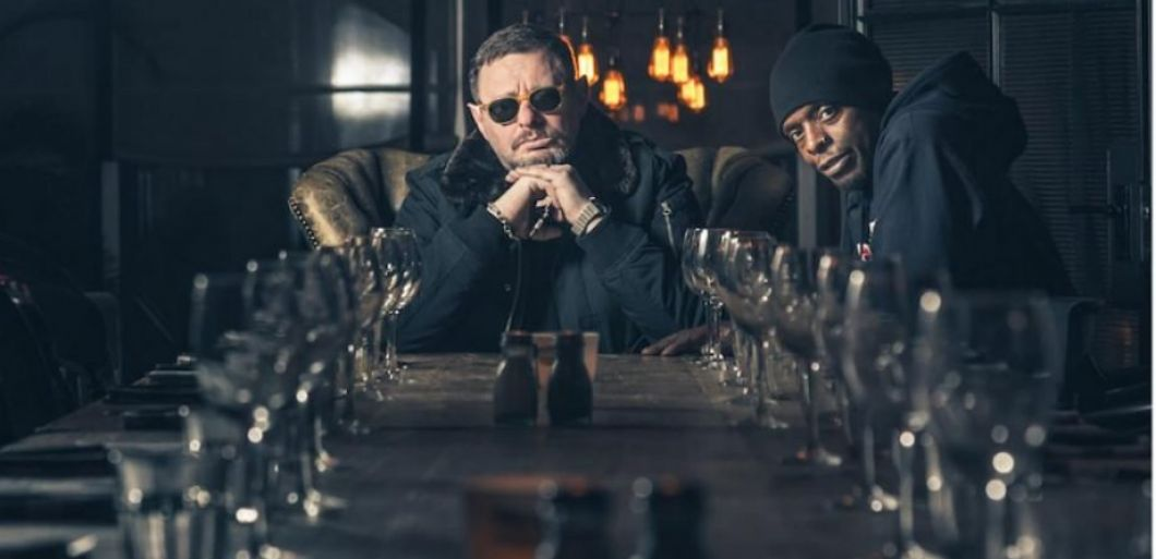 Find Black Grape UK tour ticekts
