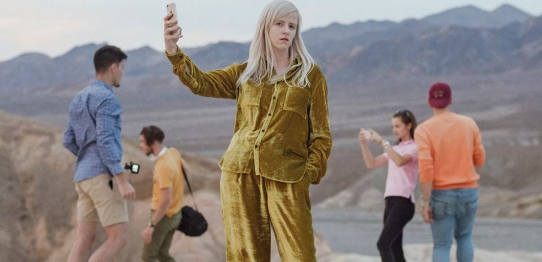 Watch Amber Arcades Skiddle Instagram stories takeover